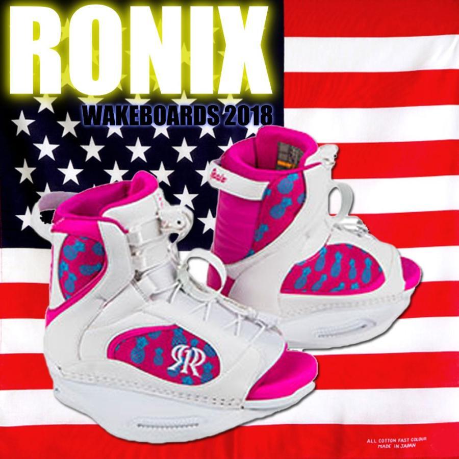 史上一番安い ウェイクボード ブーツ RONIX ロニックス 2018 子供用 2018 ブーツ オーガスト ブーツ ウェイクボード August Boot, 帽子店 Sun's Market:8b36bfee --- airmodconsu.dominiotemporario.com