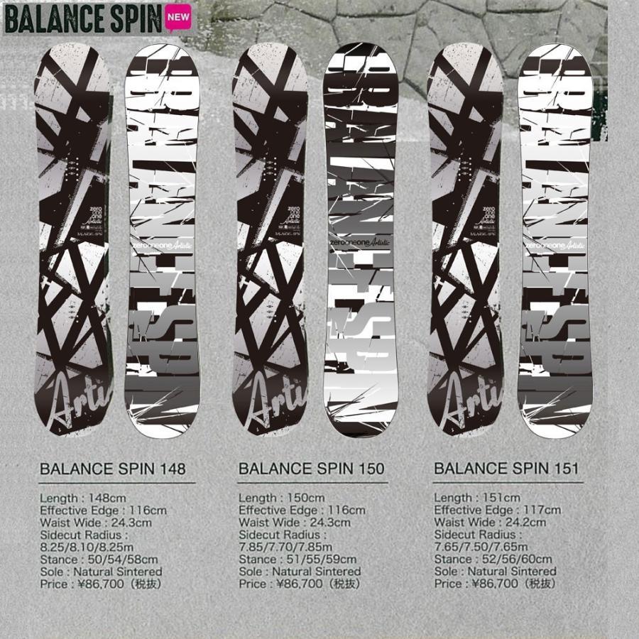 大流行中! 011 artistic 18-19 2019 ゼロワンワン スノーボード BALANCE SPIN バランス スピン 148cm/150cm/151cm, LED照明販売店 15c3d710
