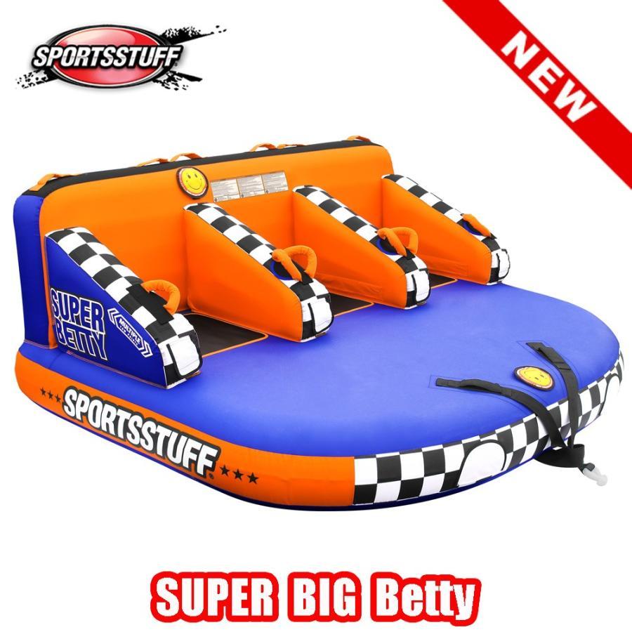 トーイングチューブ 3人乗り スポーツスタッフ スーパーベティ SPORTSSTUFF SUPER BETTY