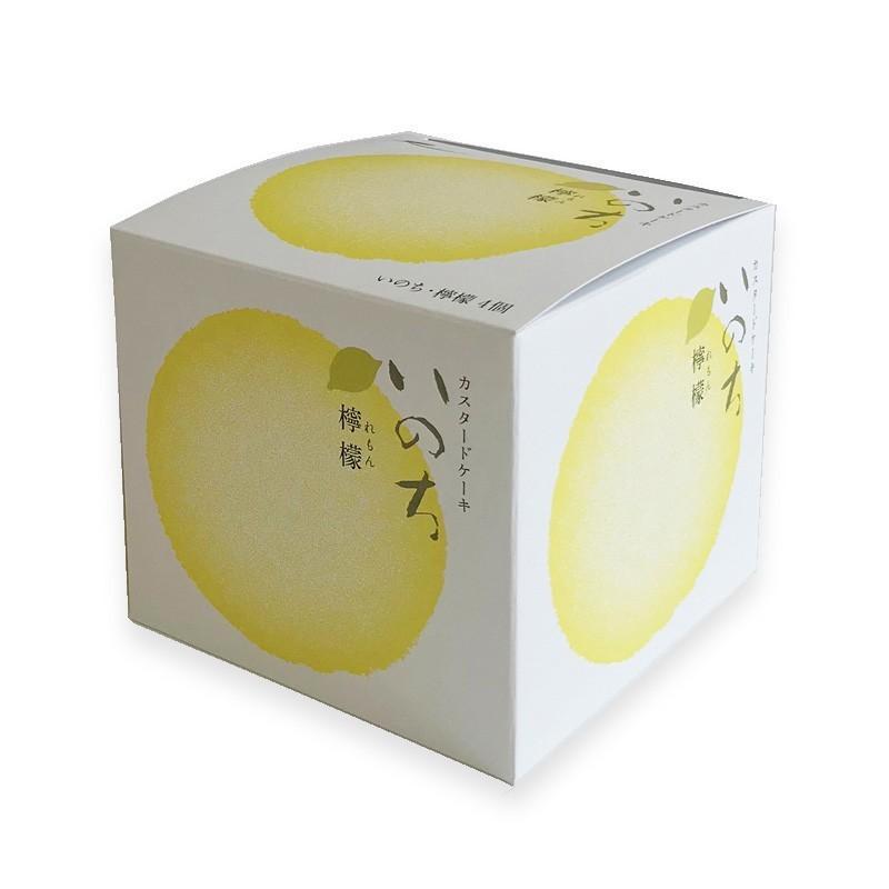 いのち檸檬(レモン)4|rag-s