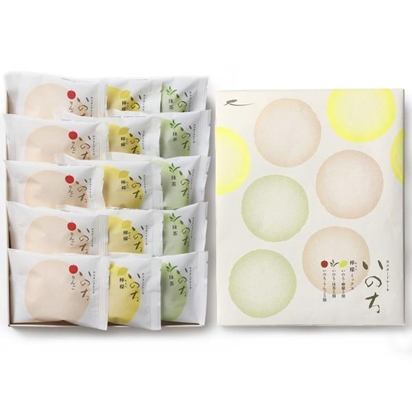 いのち檸檬(レモン)ミックス15|rag-s
