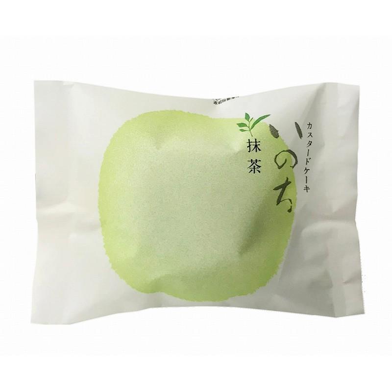 いのち檸檬(レモン)ミックス15|rag-s|05