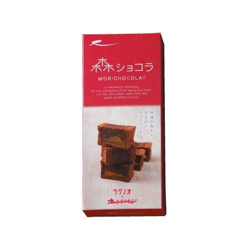 森ショコラ|rag-s|02