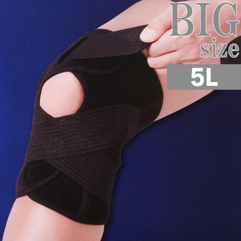 5Lサイズ 大きいサイズ ひざ用 サポーター 1枚入り 左右兼用 アクアチタン 樹脂ステー付 C010129-26