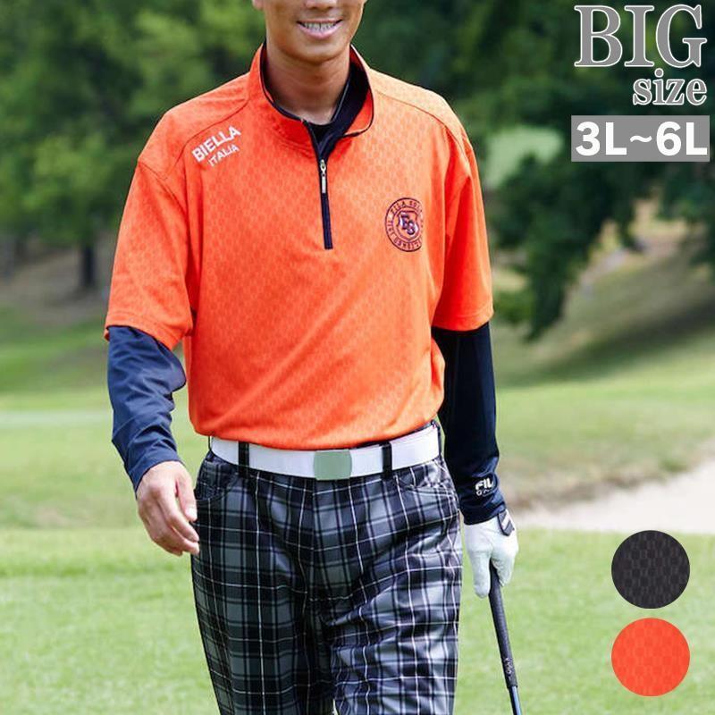 【限定製作】 ゴルフウェア FILA 大きいサイズ メンズ FILA GOLF メンズ ハーフジップ 半袖シャツ インナーシャツ GOLF C01102405, 梅干と梅酒の専門店 紀州良梅庵:854c4ac4 --- airmodconsu.dominiotemporario.com