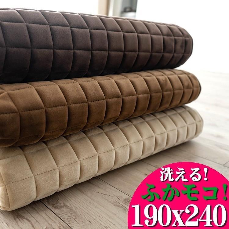 洗える 厚手 ラグ 3畳 キルト ラグマット 190x240 北欧 じゅうたん 送料無料 カーペット ウレタン かわいい 絨毯 おしゃれ ◆セール特価品◆ 売店