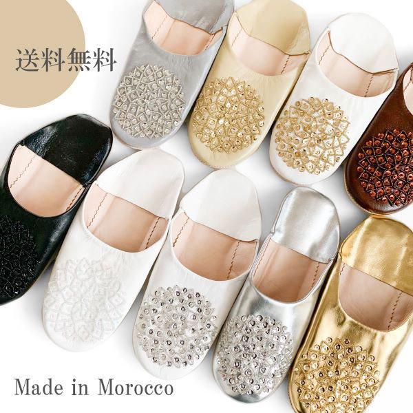 【メール便可】モロッコ スパンコール ビーズ バブーシュB革 室内履き スリッパ ルームシューズ 靴 モロッコ雑貨 女性 手作り 刺繍 ホワイト ブラッ|raha