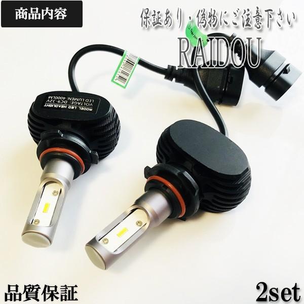 デリカ D5 CV5W ヘッドライト ハイビーム LED HB3 9005 ファンレス 車検対応 H19.1-|raidou|02