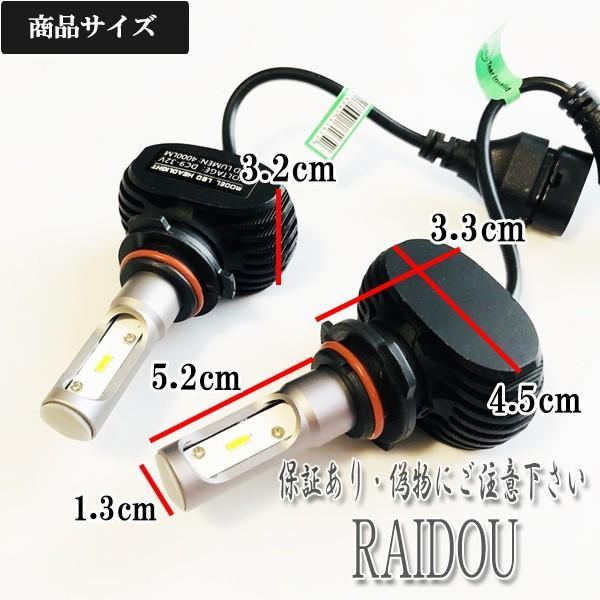 デリカ D5 CV5W ヘッドライト ハイビーム LED HB3 9005 ファンレス 車検対応 H19.1-|raidou|03