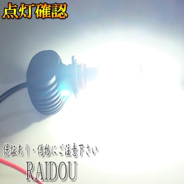 デリカ D5 CV5W ヘッドライト ハイビーム LED HB3 9005 ファンレス 車検対応 H19.1-|raidou|04