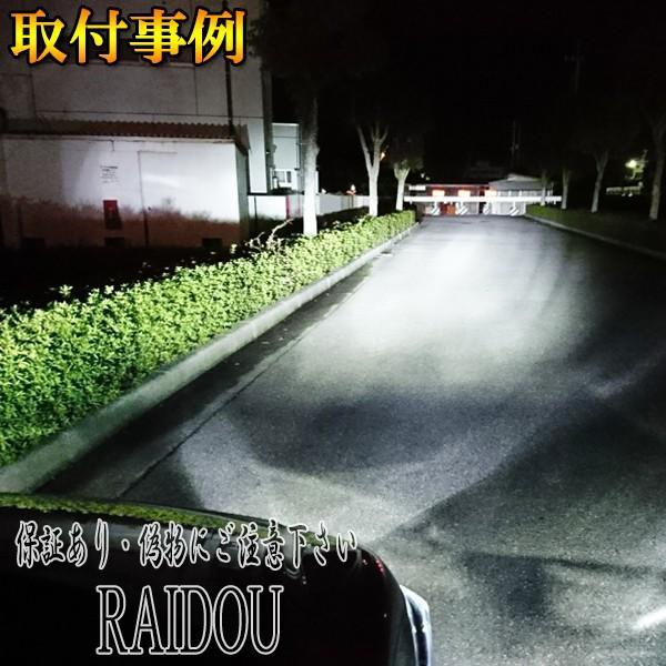 デリカ D5 CV5W ヘッドライト ハイビーム LED HB3 9005 ファンレス 車検対応 H19.1-|raidou|05