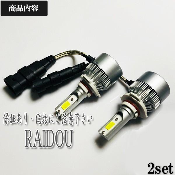 デリカ D5 H19.1- CV5W ヘッドライト ハイビーム用 HB3 9005 LED 車検対応|raidou|02