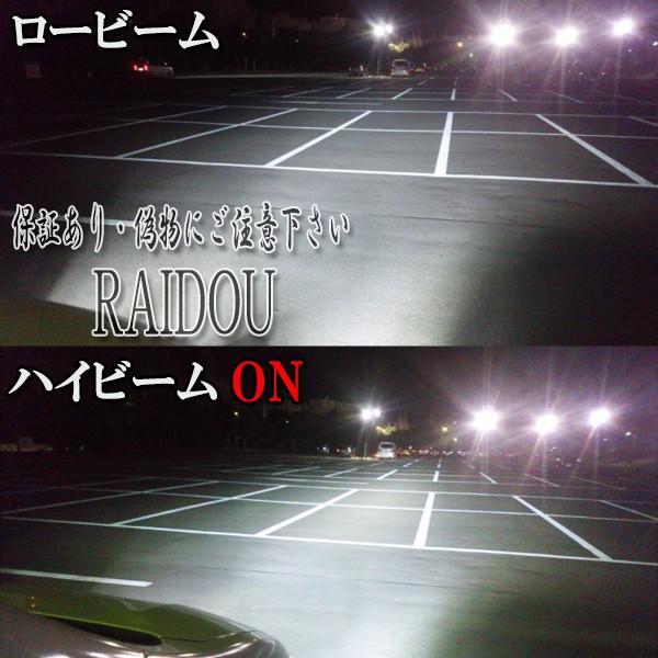 デリカ D5 H19.1- CV5W ヘッドライト ハイビーム用 HB3 9005 LED 車検対応|raidou|04