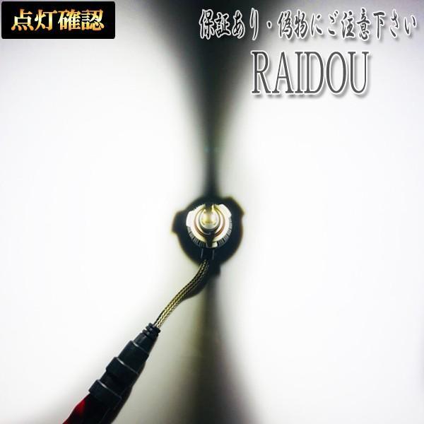 デリカ D5 H19.1- CV5W ヘッドライト ハイビーム用 HB3 9005 LED 車検対応|raidou|05