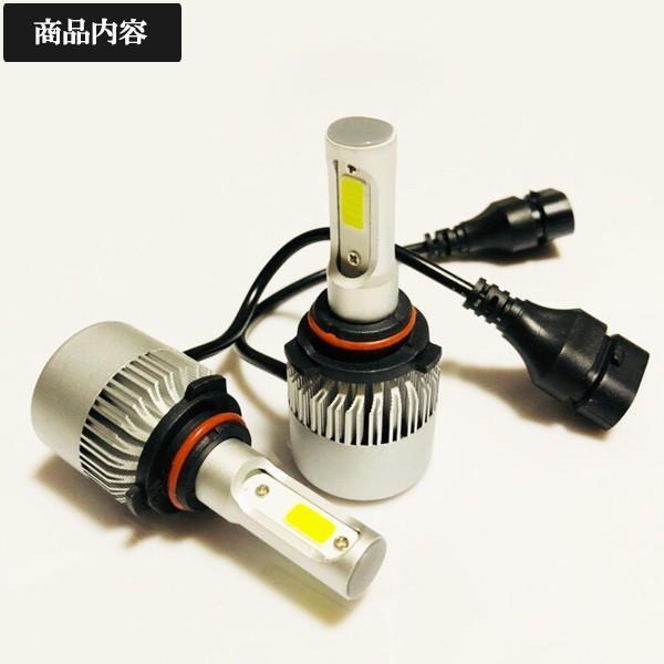 デリカ D5 H19.1〜 CV5W ヘッドライト ハイビーム用 HB3 9005 LED raidou 02
