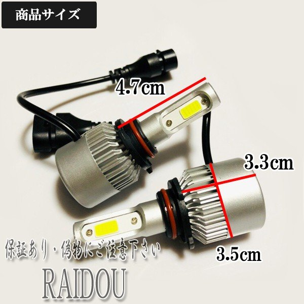 デリカ D5 H19.1〜 CV5W ヘッドライト ハイビーム用 HB3 9005 LED raidou 03