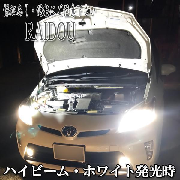 デリカ D5 H19.1〜 CV5W ヘッドライト ハイビーム LED HB3/9005 2色切り替え ツイン raidou 04