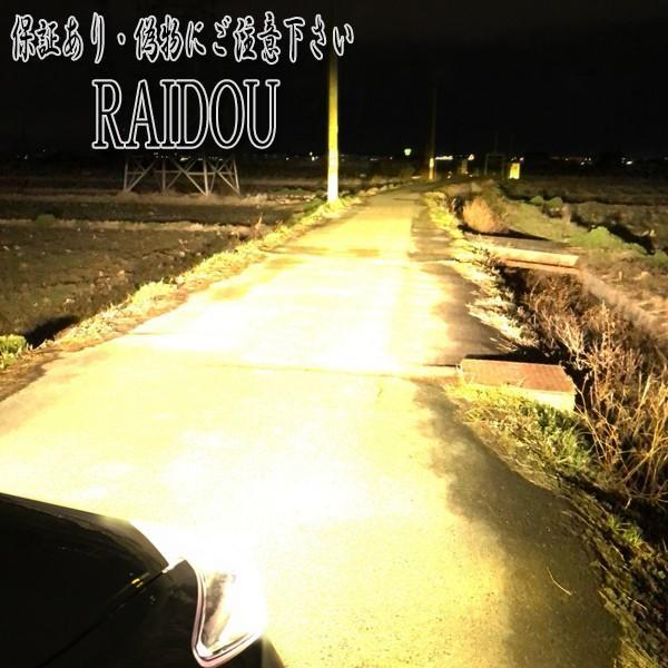 デリカ D5 H19.1〜 CV5W ヘッドライト ハイビーム LED HB3/9005 2色切り替え ツイン raidou 07