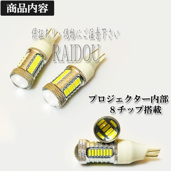 セレナ C27 T16 LED バックランプ 爆光 ホワイト 車検対応 H28.8〜|raidou|02