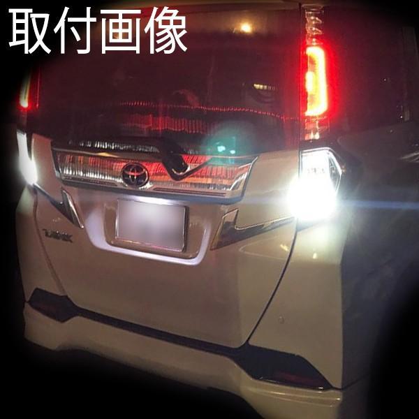 セレナ C27 T16 LED バックランプ 爆光 ホワイト 車検対応 H28.8〜|raidou|04