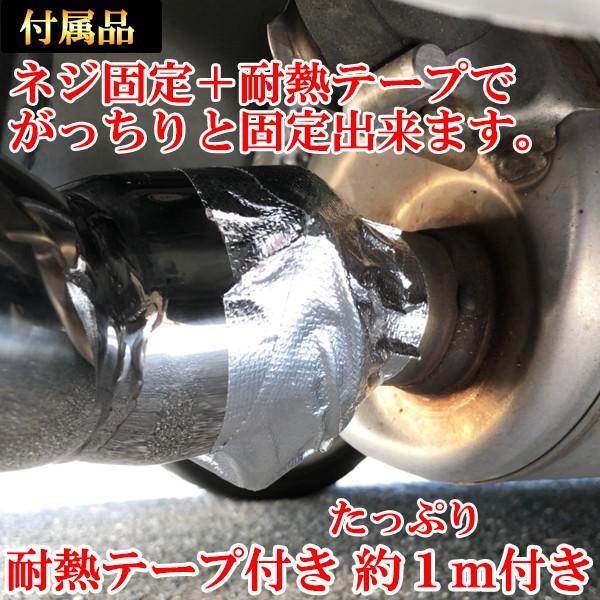 アルト HA36S マフラーカッター チタン ステンレス 汎用品|raidou|18