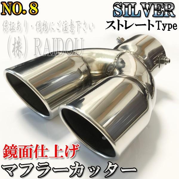 アルト HA36S マフラーカッター チタン ステンレス 汎用品|raidou|08