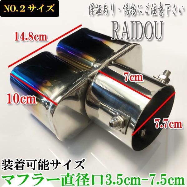 アルト HA36S マフラーカッター チタン ステンレス 汎用品|raidou|10