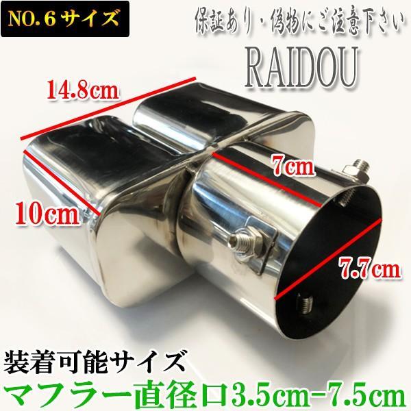 アルトワークス HA36S マフラーカッター チタン ステンレス 汎用品|raidou|14