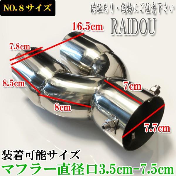 アルトワークス HA36S マフラーカッター チタン ステンレス 汎用品|raidou|16