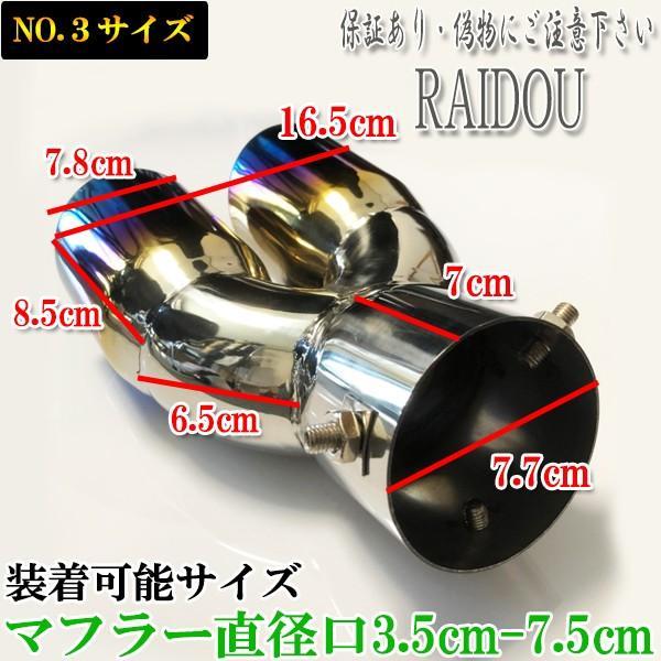 アルトワークス HA11・22系 マフラーカッター チタン ステンレス 汎用品|raidou|11