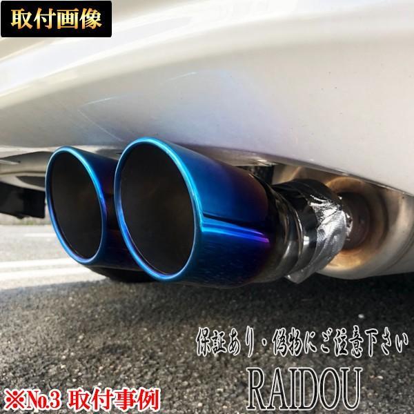 アルトワークス HA11・22系 マフラーカッター チタン ステンレス 汎用品|raidou|17
