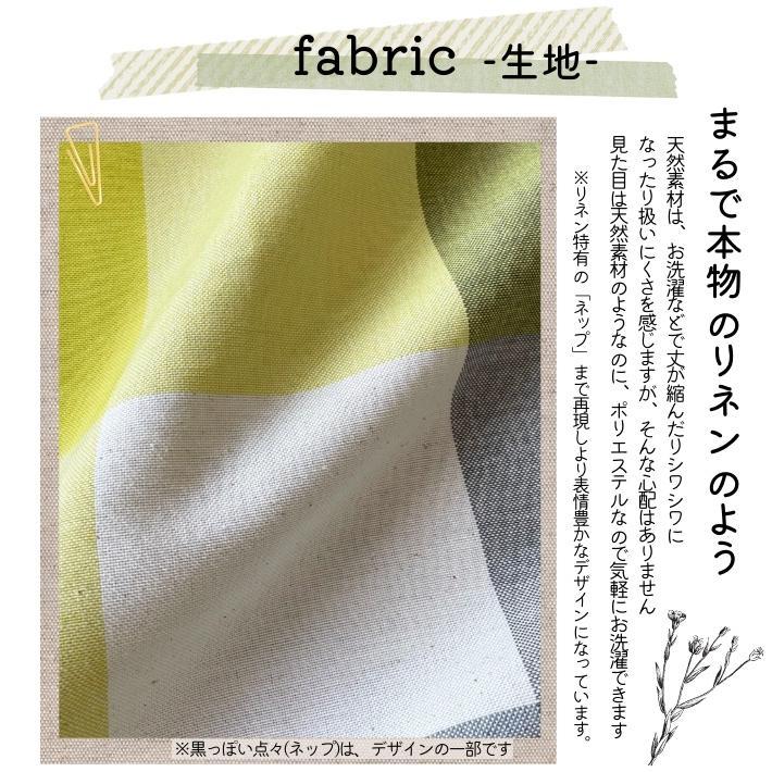 カーテン 遮光 おしゃれ 北欧 遮光裏地付きリネン調ナチュラルチェックカーテン 2枚組|rainbow-interior|05
