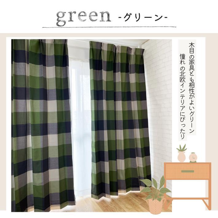 カーテン 遮光 おしゃれ 北欧 遮光裏地付きリネン調ナチュラルチェックカーテン 2枚組|rainbow-interior|06
