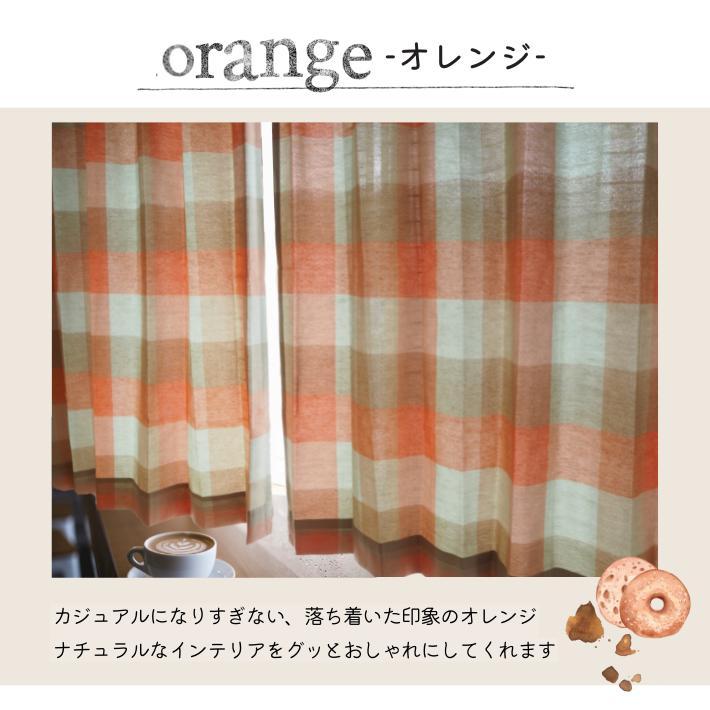 カーテン 遮光 おしゃれ 北欧 遮光裏地付きリネン調ナチュラルチェックカーテン 2枚組|rainbow-interior|07