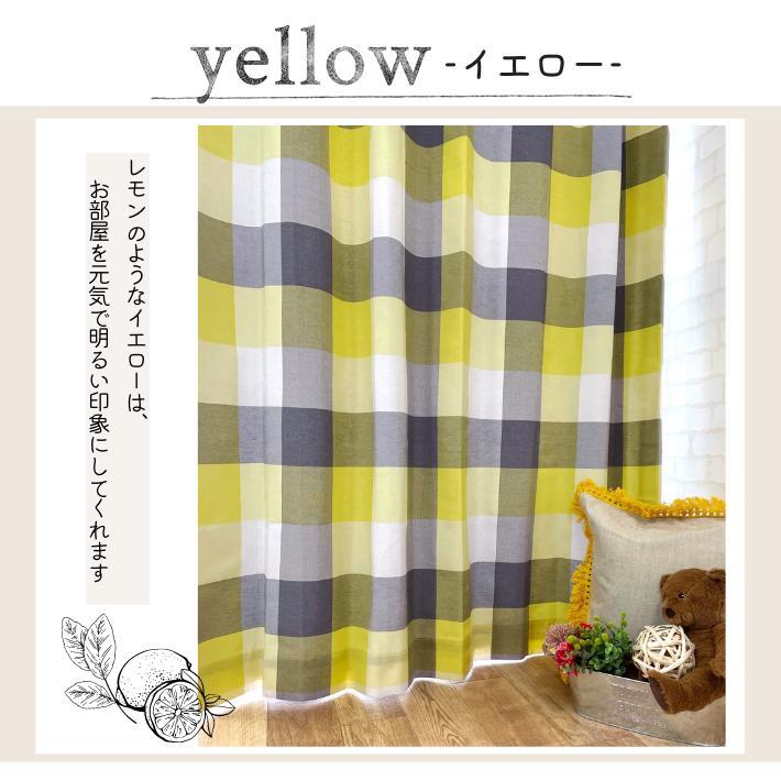カーテン 遮光 おしゃれ 北欧 遮光裏地付きリネン調ナチュラルチェックカーテン 2枚組|rainbow-interior|08