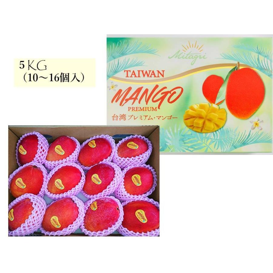【先行予約特価】【完売御礼】【数量限定】【Mitagri】台湾マンゴー(5kg 10〜16玉) rainbowfresh-online 06
