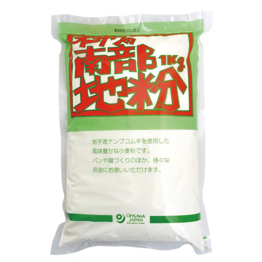 オーサワの南部地粉(中力粉)1kg【10個セット】