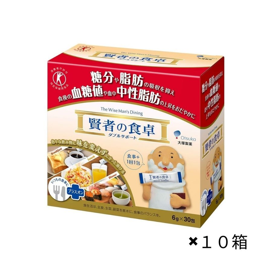 大塚製薬 賢者の食卓(6g×30包)×10箱