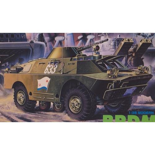 ドラゴン 3513 1/35 ソビエト BRDM-2|rainbowten|02