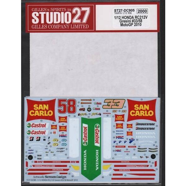 スタジオ27 DC905 1/12 ホンダ RC212V Gersini #33/58 モトGP 2010(タミヤ対応)|rainbowten|02
