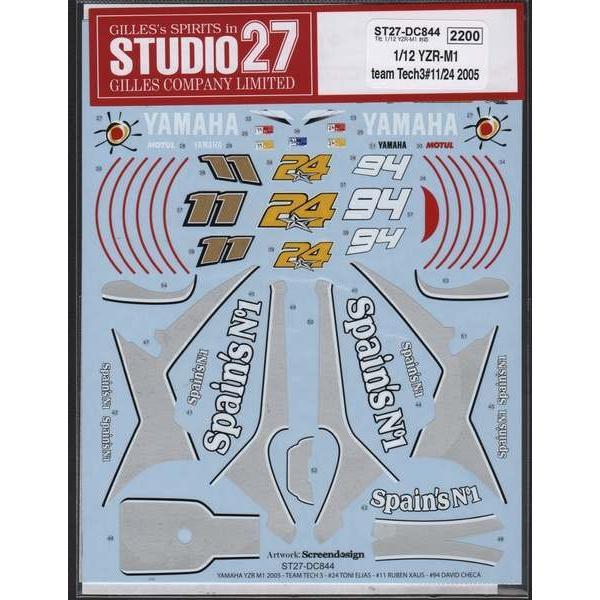スタジオ27 DC844 1/12 YRZ-M1 team Teck3 #11/24 2005(タミヤ YRZ-M1対応) rainbowten 02