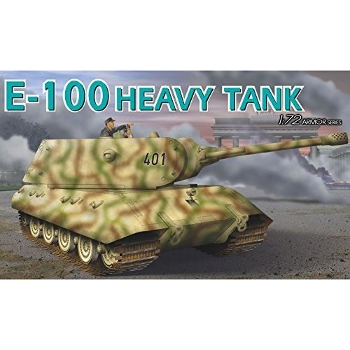 ドラゴン 7256 1/72 WW.II ドイツ軍 E-100 超重戦車 rainbowten