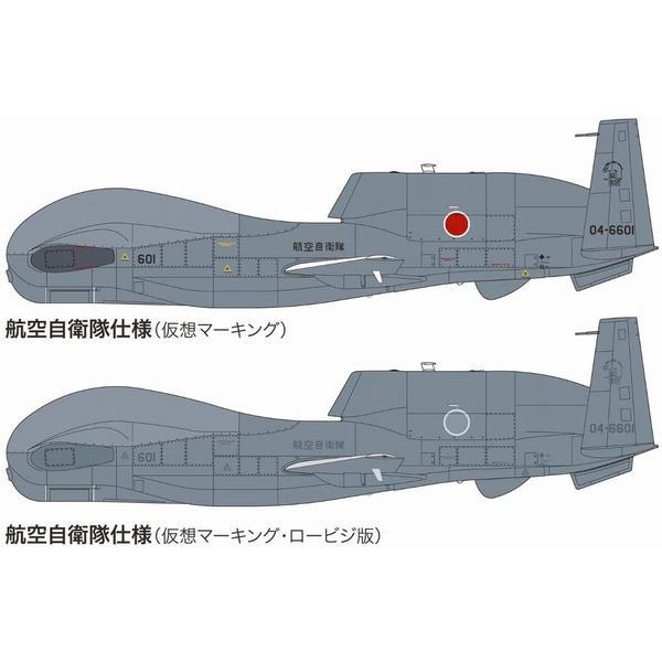 プラッツ AC-34SP 1/72 航空自衛隊 RQ-4B グローバルホーク 想定自衛隊仕様デカール付き rainbowten 02