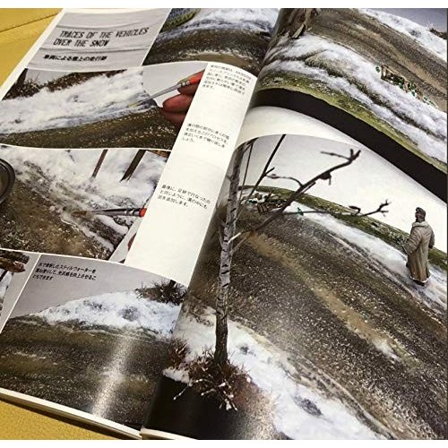 モデルアート AKインタラクティブ ジオラマ F.A.Q. 水・氷・雪編 日本語翻訳版 (ジオラマ制作完全ガイド) rainbowten 02