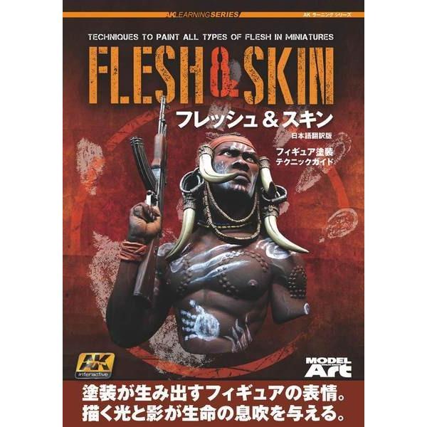 モデルアート AK ラーニングシリーズ フレッシュ&スキン フィギュア塗装テクニックガイド(日本語翻訳版) rainbowten
