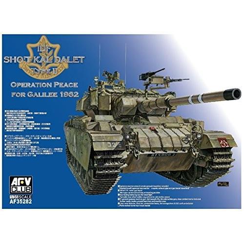 AFVクラブ AF35282 1/35 IDF ショットカル ダレット 「ガリラヤ平和作戦」 rainbowten
