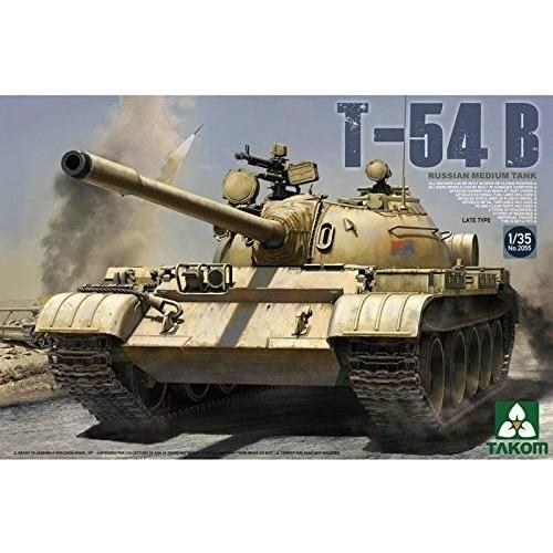TAKOM TKO2055 1/35 ロシア軍 T-54B 中戦車 後期型|rainbowten