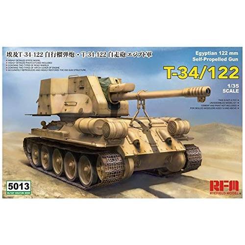 ライフィールドモデル RM-5013 1/35 T-34/122 自走砲 エジプト軍 rainbowten
