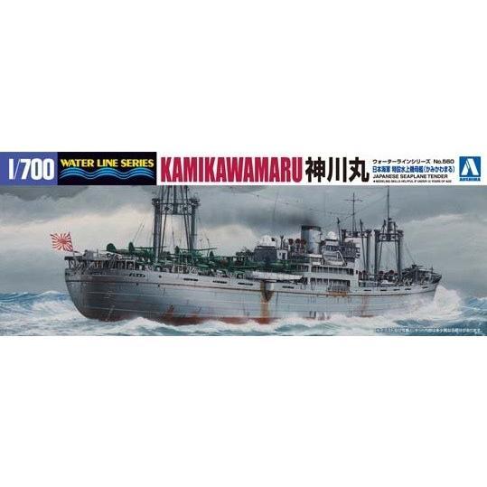 アオシマ 560 1/700 日本海軍 特設水上機母艦 神川丸|rainbowten