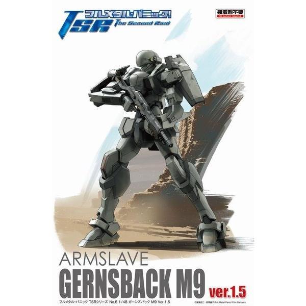 アオシマ フルメタルパニック TSR 06 1/48 アームスレイブ ガーンズバック M9 Ver.1.5|rainbowten